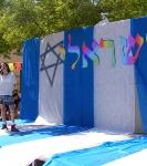 כי קודם כל אנחנו ישראלים_44